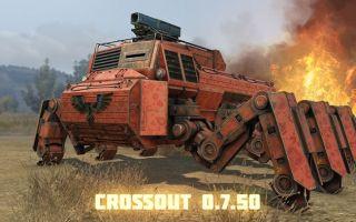 Обновление 0.7.50 для Crossout