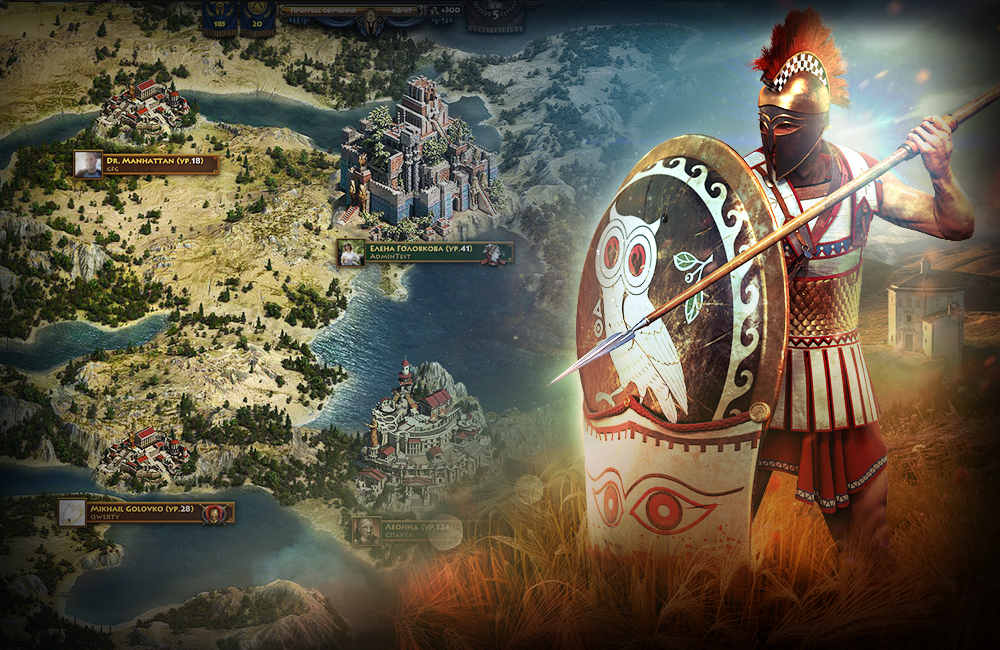 игра война империй стратегия